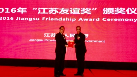 PROFESSOR DA UNIVERSIDADE DO MINHO PREMIADO NA CHINA