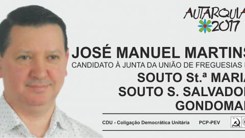 CANDIDATURA DA CDU À PRESIDÊNCIA DA JUNTA DE UNIÃO DE FREGUESIAS DE SOUTO ST.ª MARIA, SOUTO S. SALVADOR E GONDOMAR