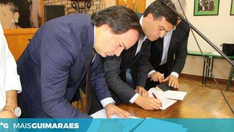 CÂMARA DE VIZELA SEM NOMEAÇÕES POLÍTICAS