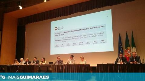 PS GUIMARÃES COLOCA DESCENTRALIZAÇÃO NO CENTRO DA AGENDA