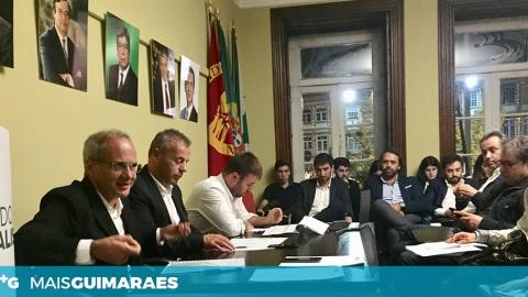 PS GUIMARÃES DEFENDE REFORÇO DE NOVAS COMPETÊNCIAS E MEIOS PARA FREGUESIAS
