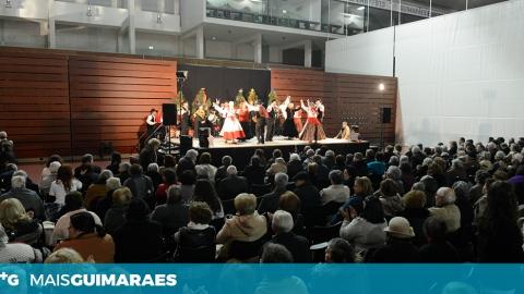 FESTA DE NATAL NO MULTIUSOS DE GUIMARÃES