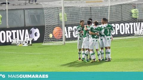 MOREIRENSE E FC PORTO AVANÇAM PARA O TERCEIRO ROUND