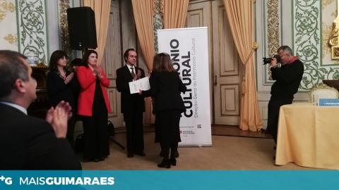 CIAJG JÁ ESTÁ OFICIALMENTE NA REDE PORTUGUESA DE MUSEUS