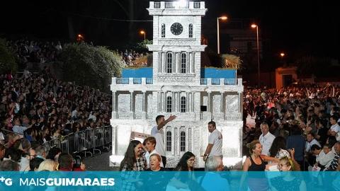SINOS DAS IGREJAS DE GUIMARÃES ANUNCIAM SAÍDA DA MARCHA GUALTERIANA ÀS 22H00