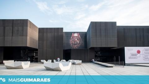 NOVOS TALENTOS DA INTELIGÊNCIA ARTIFICIAL CHEGAM A GUIMARÃES