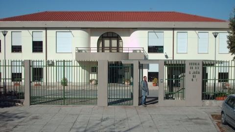GREVE ENCERROU ESCOLA BÁSICA E SECUNDÁRIA ARQUEÓLOGO MÁRIO CARDOSO