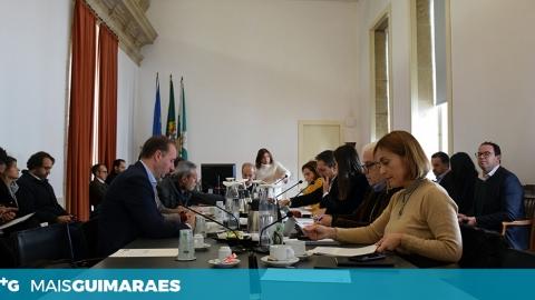 HÁ NOVA REUNIÃO DE CÂMARA NA PRÓXIMA SEGUNDA-FEIRA